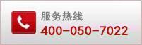 ca亚洲城娱乐官网_服务热线400-0307-800