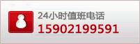 亚洲城娱乐|亚洲城娱乐手机版|亚洲城娱乐手机版客户端下载_邮箱地址zlcy@chinazhongchuang.cn